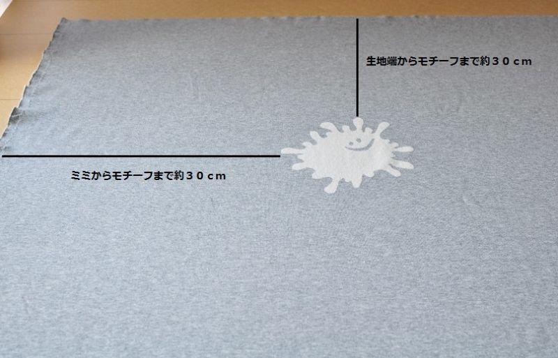 画像4: (特価)ジャガードニット ワンモンスター