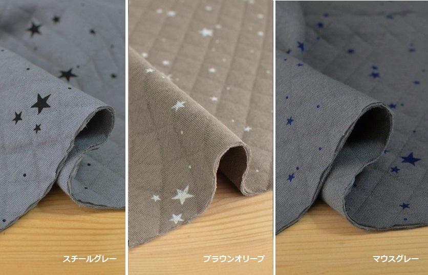 画像1: (sale)キルトニット ランダム★(カート戻)